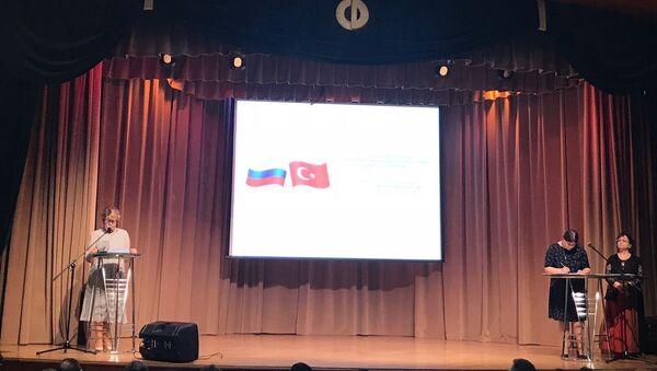 Rossotrudniçestvo Başkanı Eleonora Mitrofanova, Rus-Türk Dostluk Akşamı'nda konuşuyor - Sputnik Türkiye