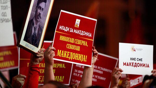 Üsküp'te Makedonya meclisi önünde ülke isminin değiştirilmesi anlaşmasını protesto gösterisi - Sputnik Türkiye