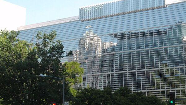 Washington, Dünya Bankası  - Sputnik Türkiye