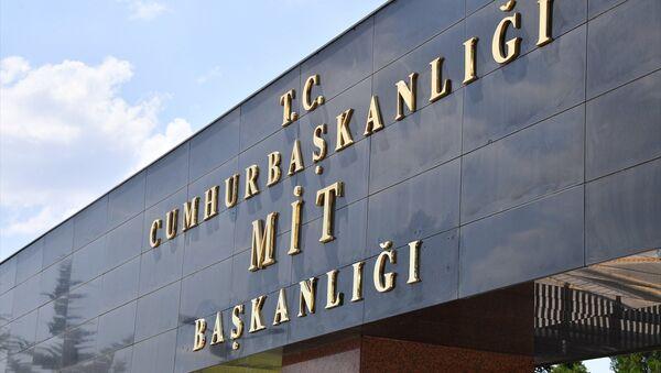 MİT Başkanlığı - Sputnik Türkiye