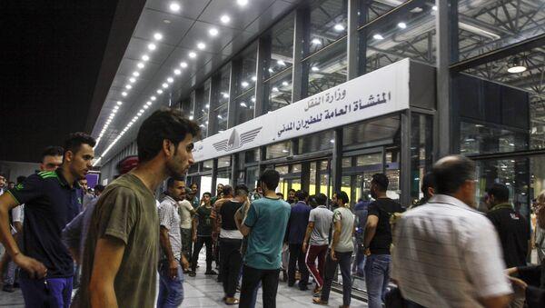 Irak Necef Havalimanı - Sputnik Türkiye