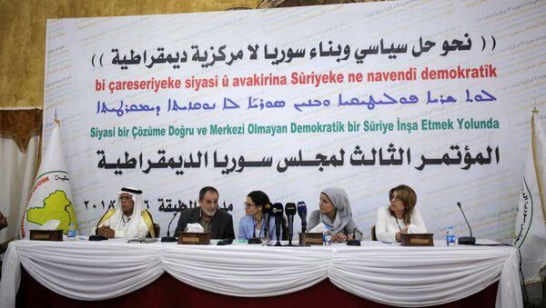 Demokratik Suriye Meclisi'nden Tabka'da 'birleşik yönetim' konferansı - Sputnik Türkiye