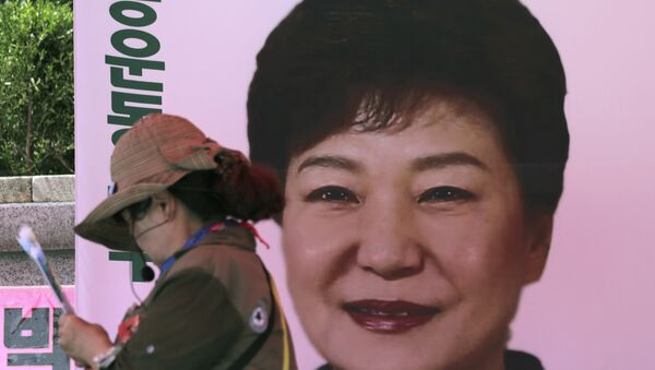 Eski Güney Kore lideri Park Geun-hye - Sputnik Türkiye