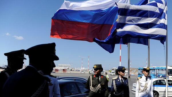 Yunanistan- Rusya - Sputnik Türkiye