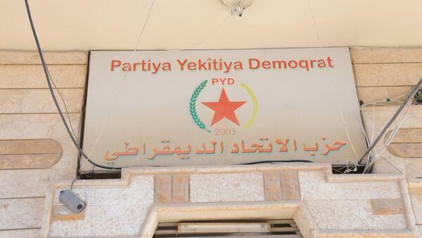 PYD - Sputnik Türkiye