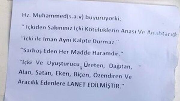 Heybeliada içki mektup - Sputnik Türkiye