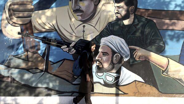 İran-Tahran - Sputnik Türkiye
