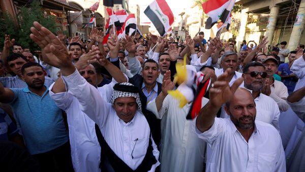 Irak'ın Kufe şehrinde protesto - Sputnik Türkiye