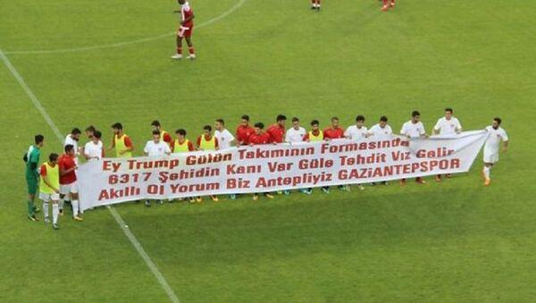 Gaziantepsporlu futbolculardan Trump'a: Akıllı ol - Sputnik Türkiye