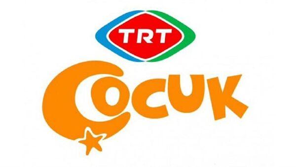 TRT Çocuk - Sputnik Türkiye
