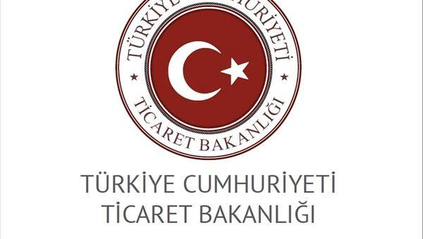 Türkiye Ticaret Bakanlığı - Sputnik Türkiye