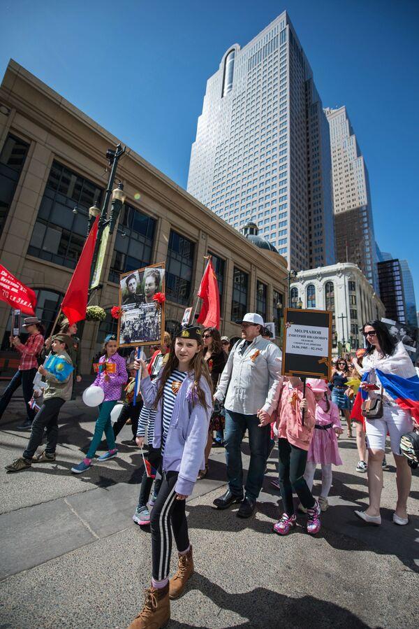 Osaka'yı, Kanada'nın Alberta eyaletinin en büyük kenti olan Calgary 4. sırada takip etti. - Sputnik Türkiye