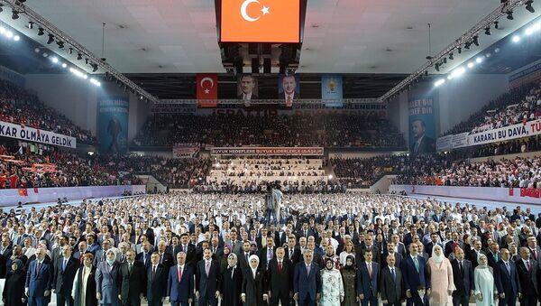 AK Parti 6. Olağan Büyük Kongresi - Sputnik Türkiye
