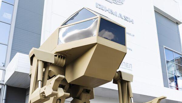 4,5 tonluk savaş robotu: Kalaşnikov'dan yeni ürünler tanıtımı - Sputnik Türkiye