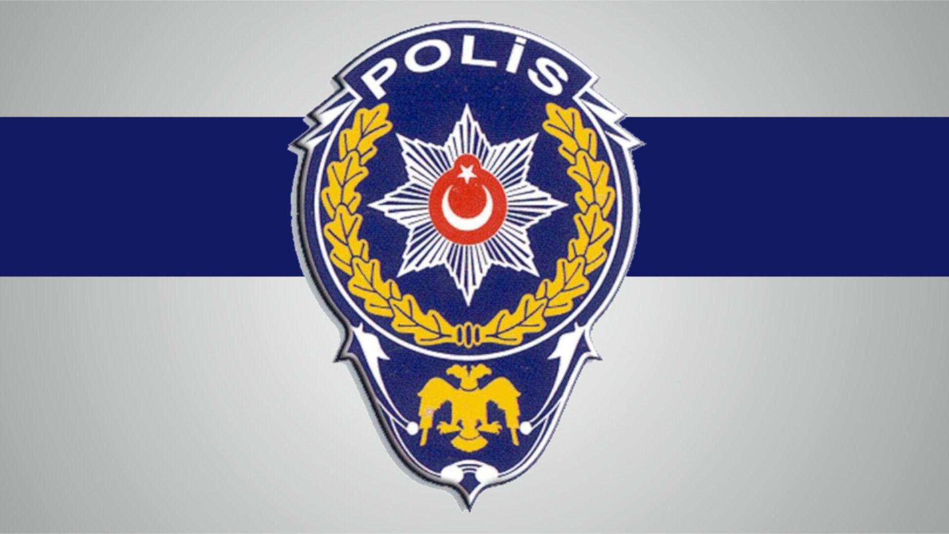 Emniyet Genel Müdürlüğü - Sputnik Türkiye, 1920, 14.08.2021