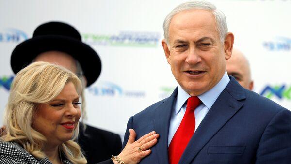 Benyamin Netanyahu ile eşi Sara Netanyahu - Sputnik Türkiye
