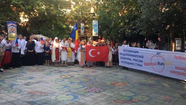 İstanbul-Rus-KOM'un düzenlediği etkinlik - Sputnik Türkiye