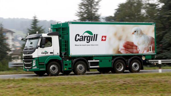 Cargill firması - Sputnik Türkiye
