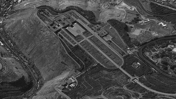 'Ofek 11' adlı istihbarat uydusunun çektiği Esad'ın sarayının fotoğrafını İsrail Savunma Bakanlığı medyaya servis etti. - Sputnik Türkiye