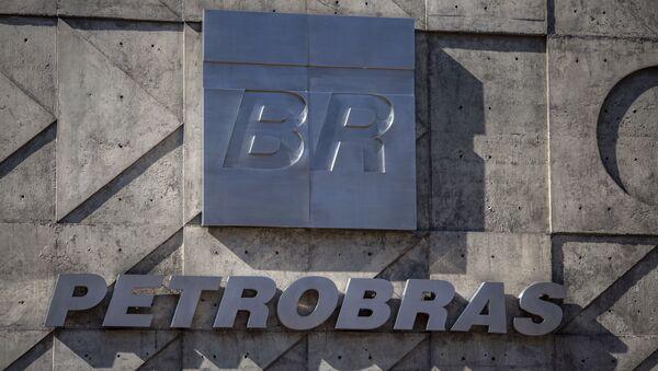 Petrobras - Sputnik Türkiye