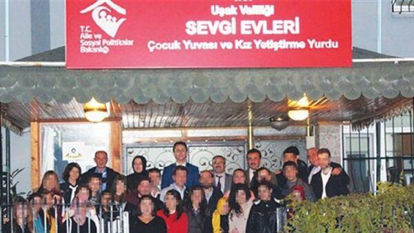 Uşak Sevgi Evleri - Sputnik Türkiye
