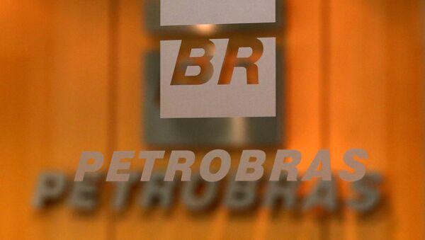 Brezilya'nın petrol devi Petrobras - Sputnik Türkiye