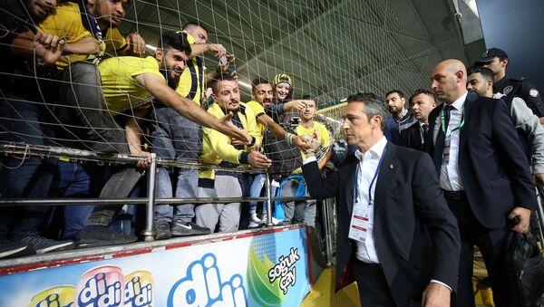 Ali Koç- Fenerbahçe - Sputnik Türkiye