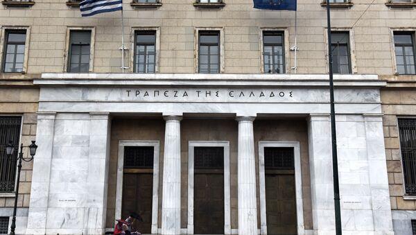 Yunan Merkez Bankası - Sputnik Türkiye