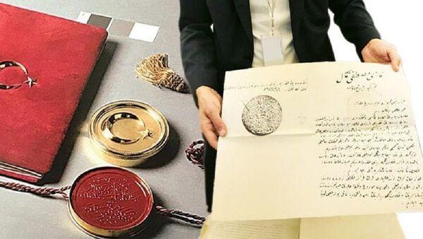 Lozan Antlaşması - Sputnik Türkiye