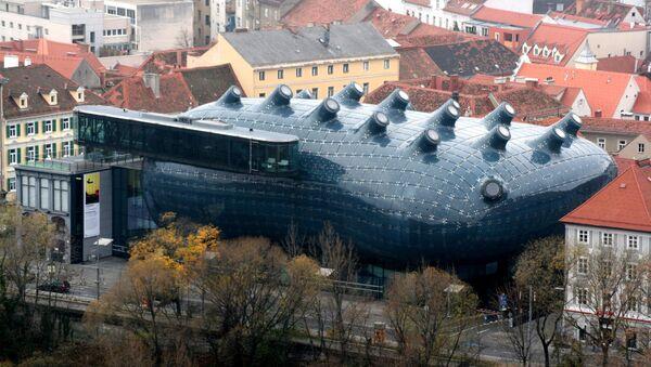Dünyanın sıradışı mimari yapıları - Sputnik Türkiye