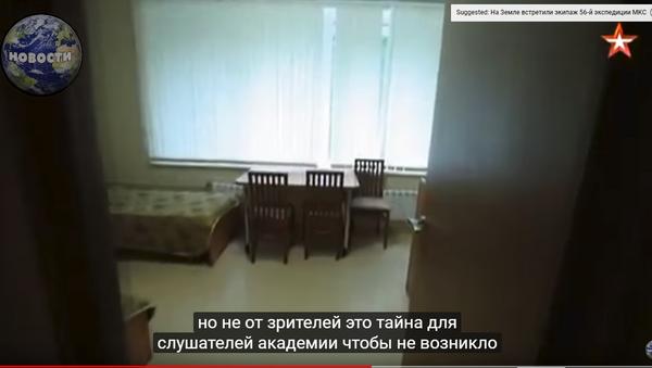 Putin'in istihbarat akademisinde öğrenim görürken kaldığı oda ilk kez görüntülendi - Sputnik Türkiye
