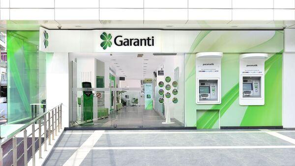 Garanti Bankası - Sputnik Türkiye