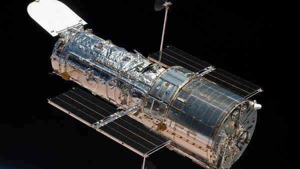 Hubble Uzay Teleskobu - Sputnik Türkiye