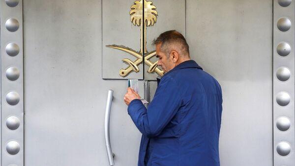 Suudi Arabistan'ın İstanbul Başkonsolosluğu - Sputnik Türkiye