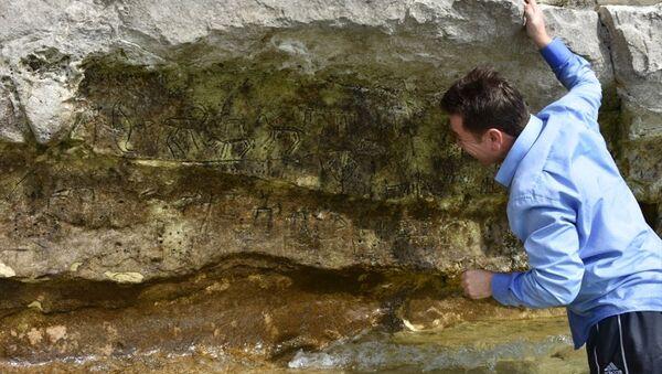 Adıyaman'ın Kahta ilçesinde Paleolitik döneme ait kaya resimleri tespit edildi - Sputnik Türkiye