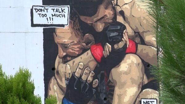 Türk sokak sanatçısından İstanbul'da Khabib graffitisi - Sputnik Türkiye