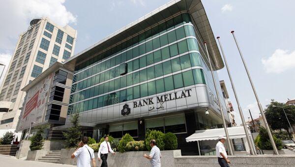 Bank Mellat - Sputnik Türkiye