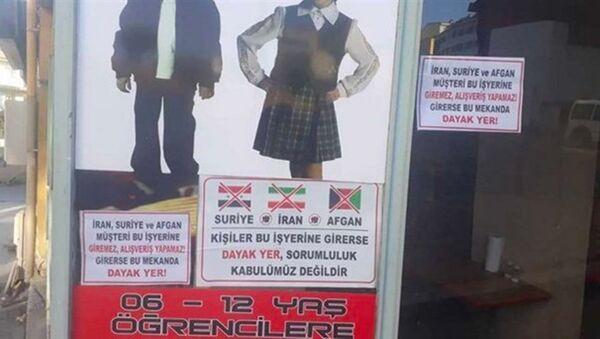 Denizli'deki ırkçı dövizler - Sputnik Türkiye