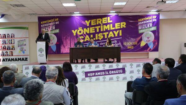 HDP- Yerel Seçim Çalıştayı - Sputnik Türkiye