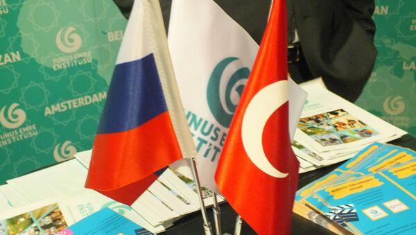 Moskova'da düzenlenen Türk Sineması Günleri Festivali - Sputnik Türkiye