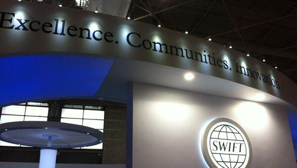 uluslararası para transferi sistemi SWIFT - Sputnik Türkiye
