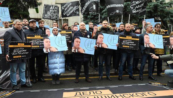 Moskova'da Vışinskiy'ye destek eylemi - Sputnik Türkiye