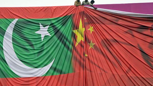 Pakistan - Çin - Bayrak - Sputnik Türkiye