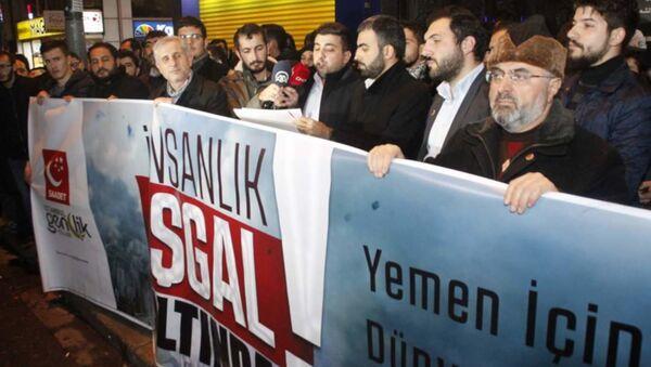 Saadet Partisi İstanbul Gençlik Kolları, Yemen'de 2015'den beri süren insani kriz için eylem yaptı. - Sputnik Türkiye