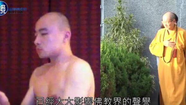 Tayvan'da budist rahip eşcinsel grup partisi düzenledi - Sputnik Türkiye