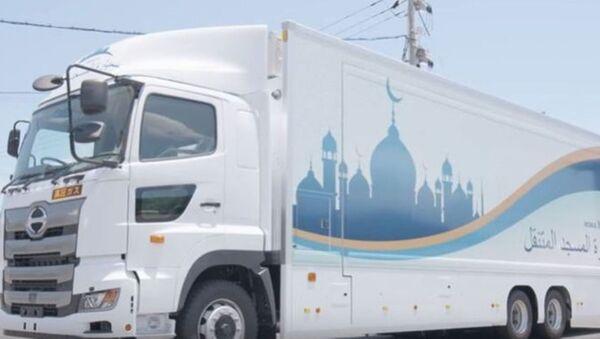 japonya- mobil cami - Sputnik Türkiye
