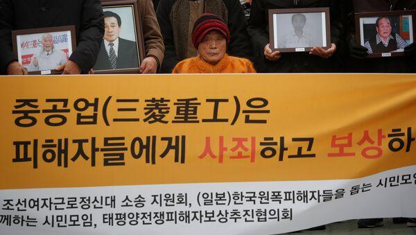 Güney Kore- Japonya - Sputnik Türkiye