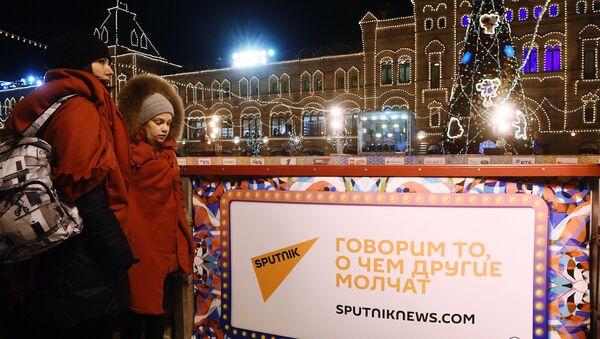 Moskova'da GUM buz pateni pisti - Sputnik Türkiye