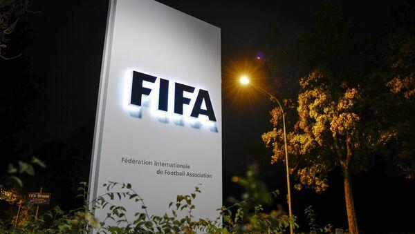 A view from FIFA headquarter - Sputnik Türkiye