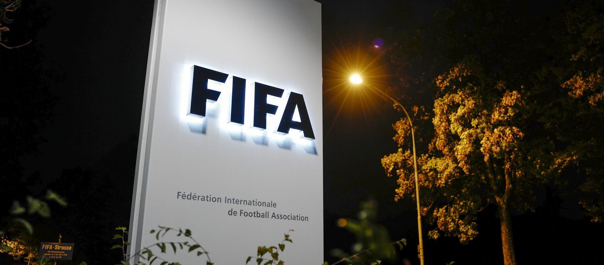 A view from FIFA headquarter - Sputnik Türkiye, 1920, 21.01.2021